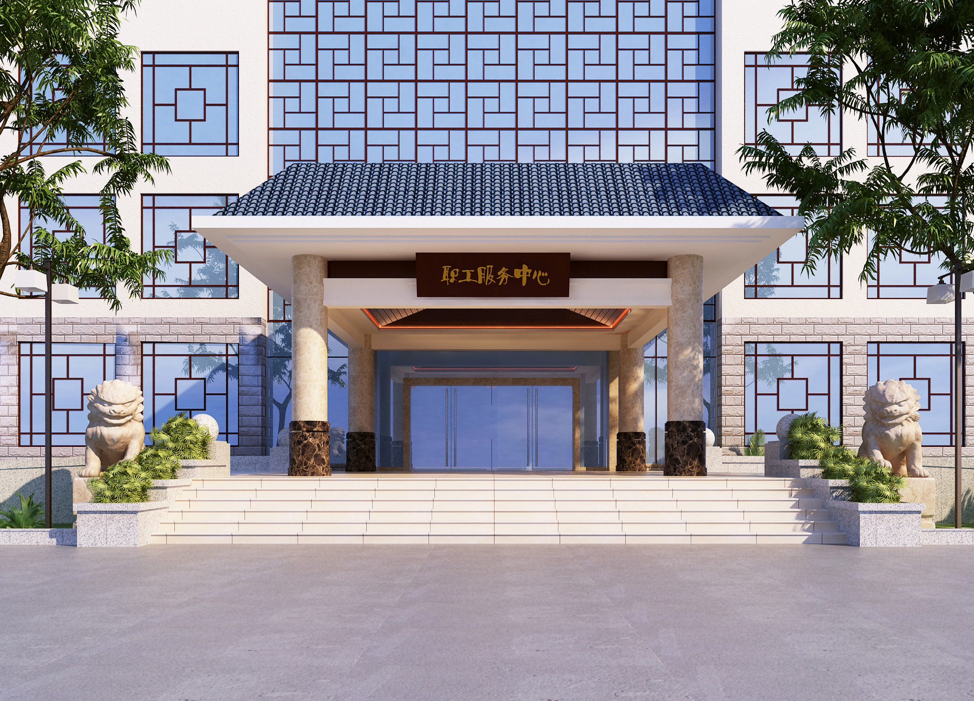 Modern Chinese Building 3d Model Max 2