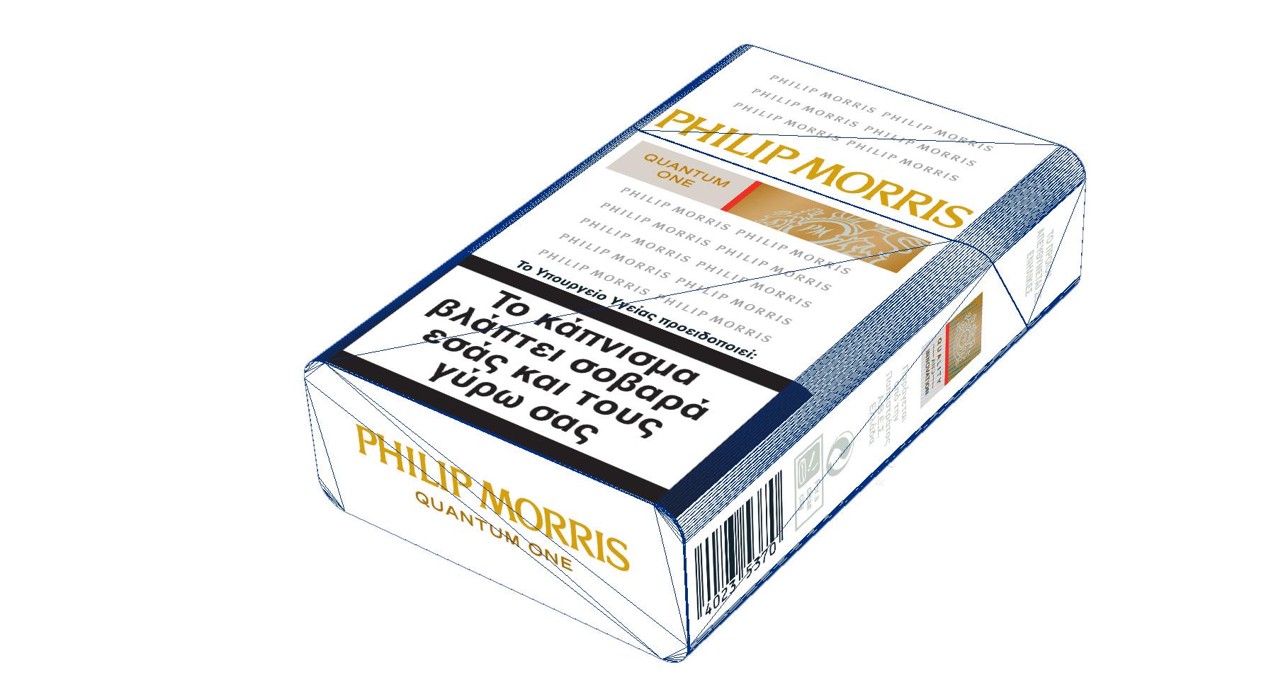 philip max