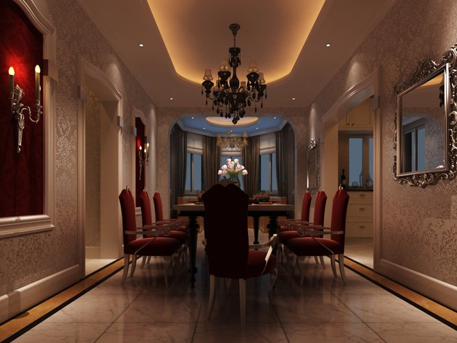 Modern interior fully furnished dining room 3d model max for Dining room 3d max interior scenes