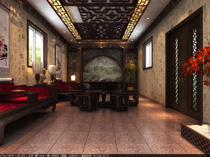 3d private room with printed wallper cgtrader for Interior design 02554