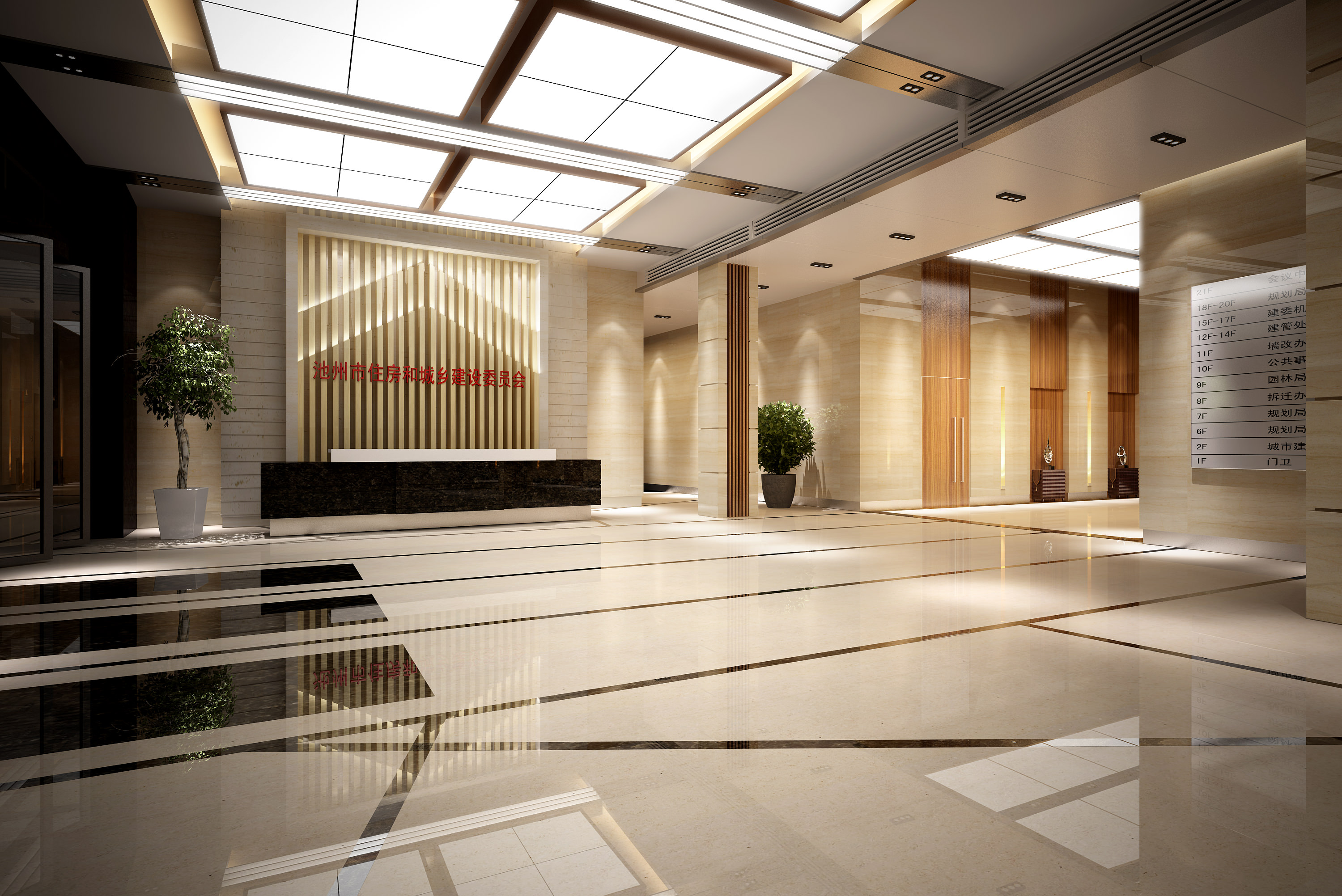 Modern Foyer Pictures : 3d spacious modern foyer cgtrader