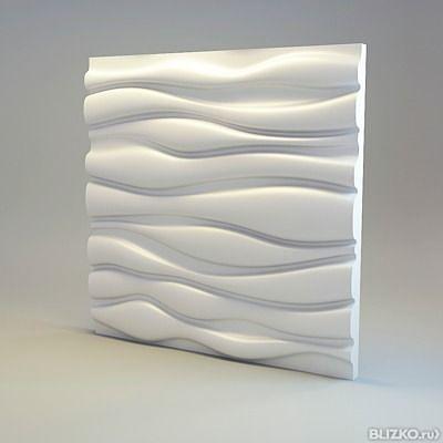 3d wall panel  3d model max 1