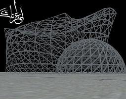 Truss System Pavilion Concept 3D model