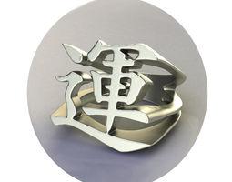 Un Ring printable