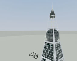 3D architecture Al-Faisaliyah Tower of Riyadh