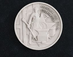 3D print model Coin 3th anniversary of Great October