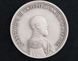 3D printable model Coin Aleksandr 3 Imperat I Samoderj