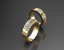 3d printable model wedding band greek meander