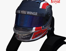 Kvyat helmet 2017 3D asset