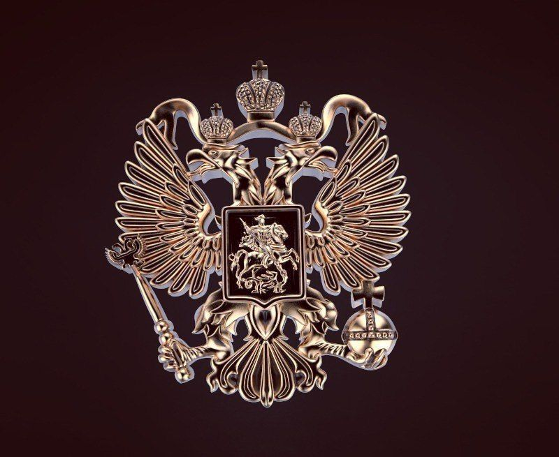 Russian coat of arms eagle