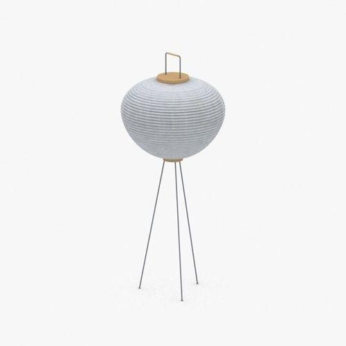 1457 - Floor Lamp