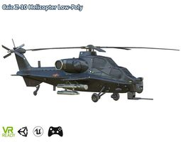 3D model CAIC Z-10 Attack Helicopter