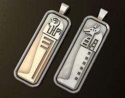 Anubis and Horus Egyptian GodS Pendant 3D printable model