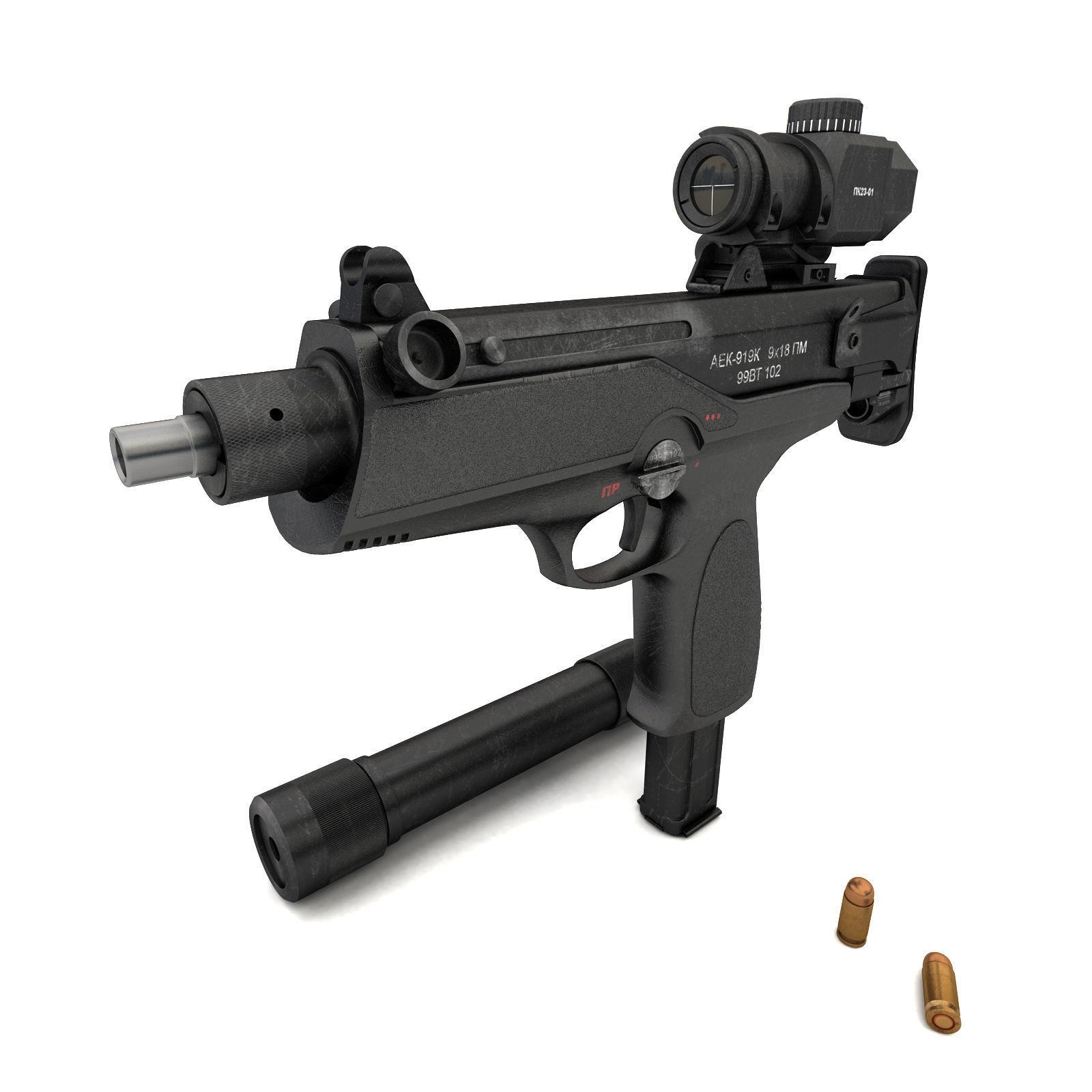 submachine gun AEK-919K Kashtan