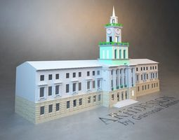 3D printable model Administration building