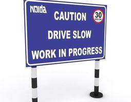 3D vms highway sign