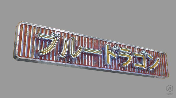 game ready japanese signs set sign neon large horizontal 3d model obj mtl fbx ma mb 1