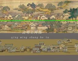 3D model qing ming shang he tu