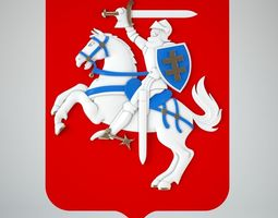 coat of arms of Lithuania 3D printable model