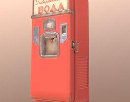 3D model soda machine