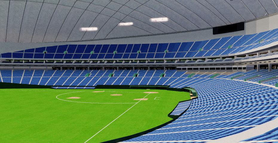 Tokyo Dome - Japan