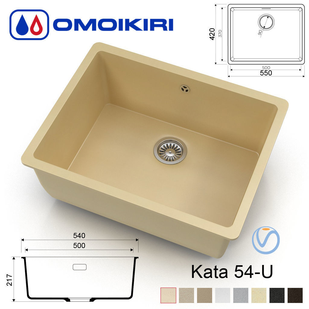 Kitchen sink - Omoikiri Kata 54-U - 8 colors | 3D model