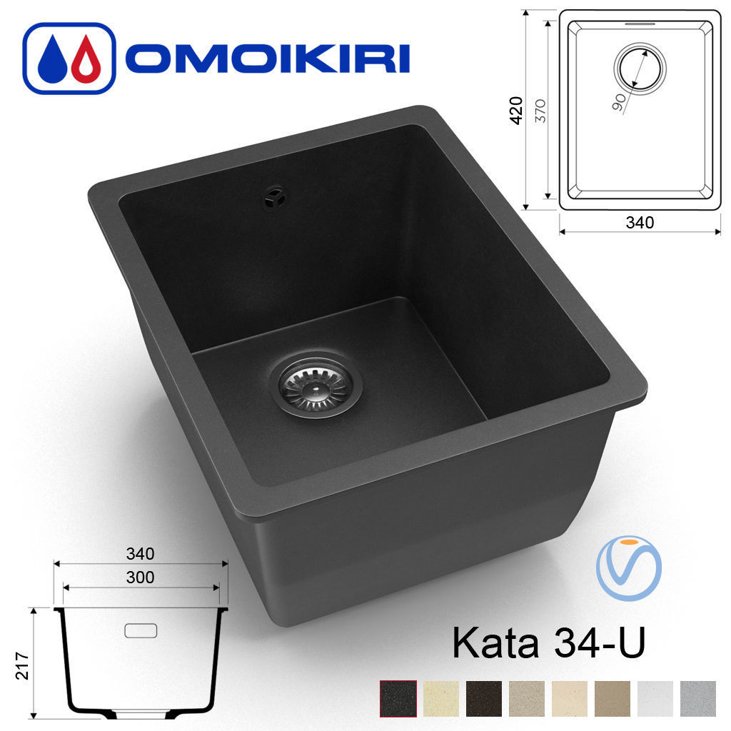 Kitchen sink Omoikiri Kata 34-U - 8 colors | 3D model