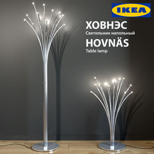 Floor Lamp Ikea Hovnas 3d Cgtrader
