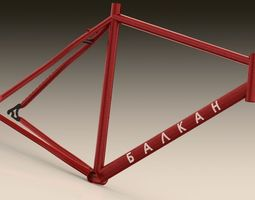 Bicycle frame 3D model