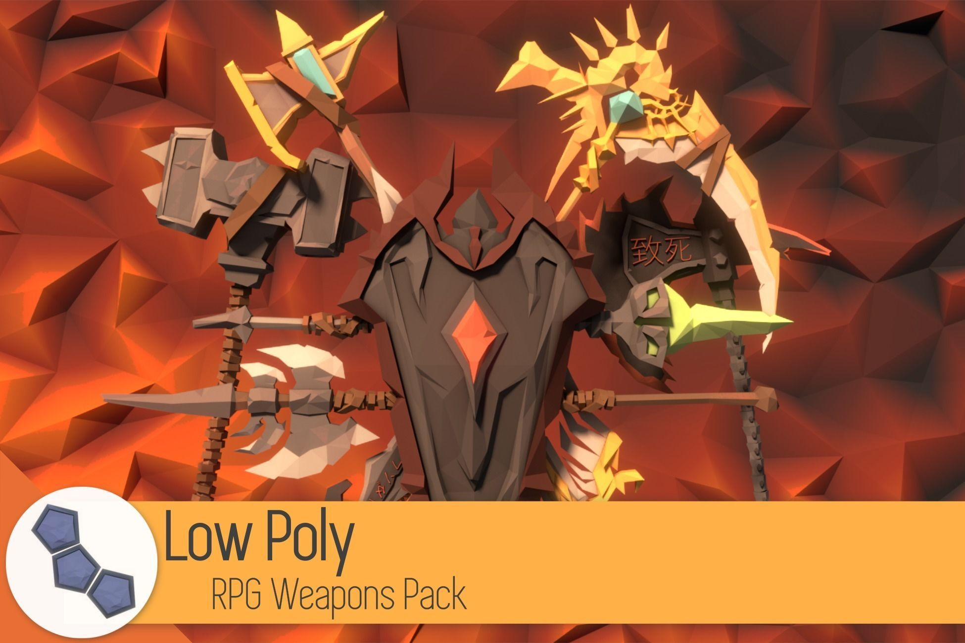 Low Poly RPG Weapons Pack