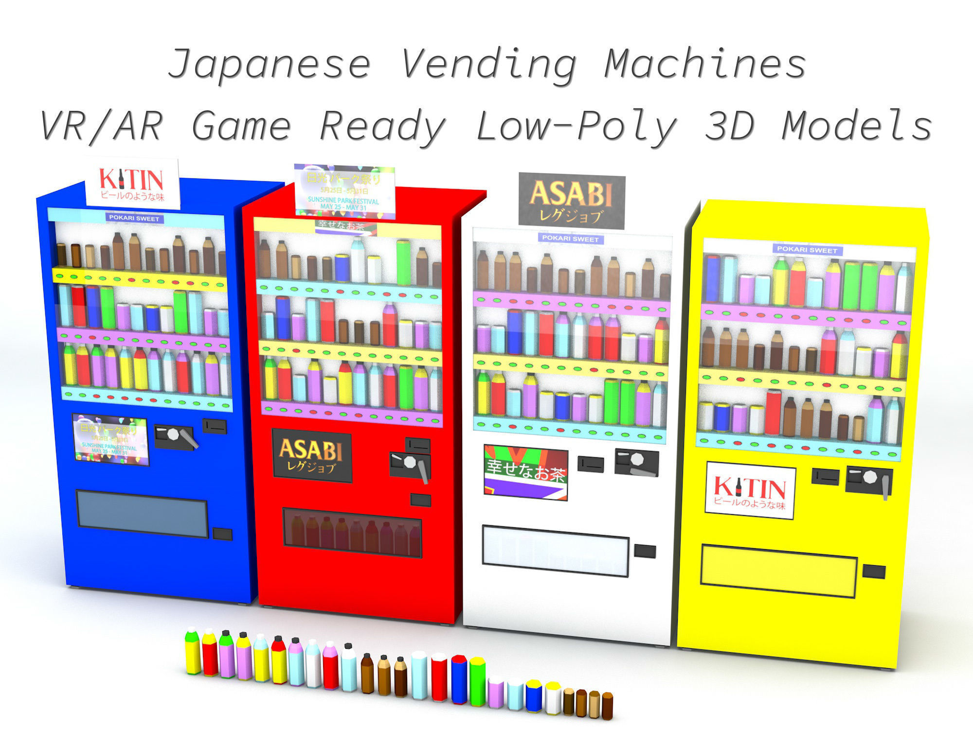 Japanese Vending Machines Low Poly